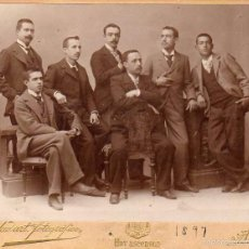Fotografía antigua: PRECIOSA FOTOGRAFÍA DE LA SOCIEDAD ARTÍSTICO FOTOGRÁFICA. ALCALA 4 MADRID. . Lote 56222988