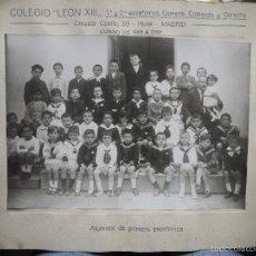 Fotografía antigua: COLEGIO LEON XII, 1º Y 2ª ENSEÑANZA, CORREOS, COMERCIO Y DERECHO. MADRID. CURSO 1918 - 1919. Lote 56309365