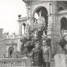 Fotografía antigua: ** T866 - FOTOGRAFIA - PAREJA EN BARCELONA 1971. Lote 57471852