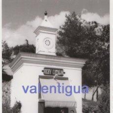 Fotografía antigua: ANTIGUA FOTO ORIGINAL DE LA FUENTE Nº1 DEL GRAN BALNEARIO VICHI CATALÁN.. Lote 57728895