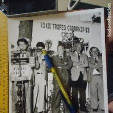 Fotografía antigua: 25X20 FOTOGRAFIA - PRESENTACION DEL TROFEO RAMON DE CARRANZA EN EL PUERTO SANTA MARIA CADIZ . Lote 61557828