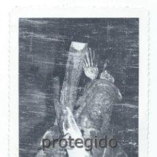 Fotografía antigua: NUESTRO PADRE JESÚS NAZARENO. IMAGEN POR IDENTIFICAR. FOTÓGRAFO DESCONOCIDO.. Lote 75033171