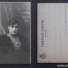 Fotografía antigua: ANTIGUA FOTOGRAFIA SOBRE CARTÓN REALIZADA EN BARCELONA POR AMER FOTOGRAFO. . Lote 80660038