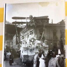 Fotografía antigua: SAN SEBASTIÁN DONOSTI FIESTA CARNAVAL 1900 CARROZA REINA DEL CARNAVAL GREGORIO GONZÁLEZ GARLARZA. Lote 82074072