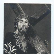 Fotografía antigua: NUESTRO PADRE JESUS NAZARENO. IMAGEN POR IDENTIFICAR. FOTÓGRAFO DESCONOCIDO.. Lote 98767643