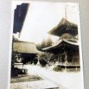 Fotografía antigua: ANTIGUA FOTOGRAFIA. KOBE, JAPON MAYO 1938. 10 X 7 CM W. Lote 104267883