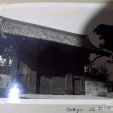 Fotografía antigua: ANTIGUA FOTOGRAFIA. TOKYO, JAPON. 1938 W. Lote 104276471