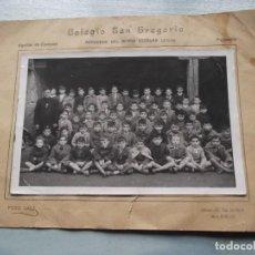 Fotografía antigua: FOTOGRAFIA RECUERDO COLEGIO GRUPO COLEGIO SAN GREGORIO. Lote 113848003