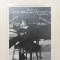 Fotografía antigua: RECUERDO DEL COLEGIO, CARMELITAS DEL CAMPO GRANDE DE VALLADOLID. Lote 119421892