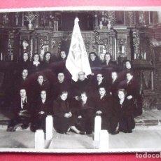 Fotografía antigua: UBEDA.-JAEN.-ASOCIACION DE MUJERES DE ACCION CATOLICA.-FOTOGRAFIA.. Lote 121805295