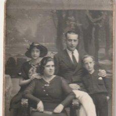 Fotografía antigua: FOTOGRAFIA FAMILIAR FOTOGRAFO AMER PALMA DE MALLORCA - -H-8. Lote 130115215