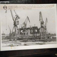 Fotografía antigua: GRAN FOTOGRAFIA - CADIZ 1996 PLATAFORMA PETROBRAS 26 . HUELGA DE REMOLCADORES , ASTILLEROS .... Lote 134640814