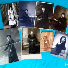 Fotografía antigua: LOTE DE 20 RETRATOS DE MUJERES AÑOS 20-50. Lote 134274682