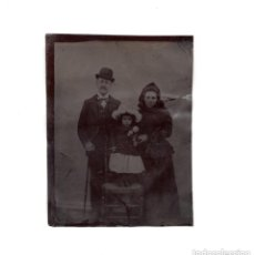 Fotografía antigua: FOTOGRAFÍA SOBRE METAL. COBRE. 7 X 9 CM. Lote 146313914