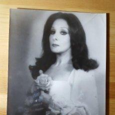 Fotografía antigua: FOTO RECUERDO DE MI ACTUACIÓN EN HOLIDAY MARIFE DE TRIANA. Lote 149540478