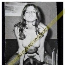 Fotografía antigua: FOTOGRAFÍA ERÓTICA PORNOGRÁFICA AÑOS 70 - 80. Lote 150038662