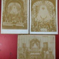 Fotografía antigua: LOTE DE 3 FOTOGRAFÍAS DEL ALTAR Y DETALLES DE LA VIRGEN DE LAS MARAVILLAS ?? 11,50 X 8,50 CM . Lote 152747534