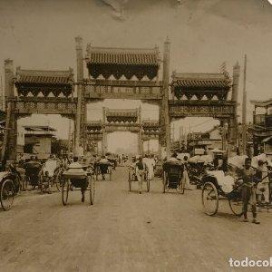 1929. Peking. Beijing. Fotografía de prensa (ver fotos) 20,8x15,3 cm