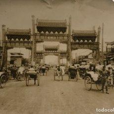 Fotografía antigua: 1929. PEKING. BEIJING. FOTOGRAFÍA DE PRENSA (VER FOTOS) 20,8X15,3 CM. Lote 149276794