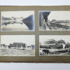 Fotografía antigua: ÁLBUM 69 FOTOGRAFÍAS CHINA CIUDAD PROHIBIDA PRINCIPIOS XX HARTUNGS PEKING. Lote 154854254