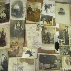Fotografía antigua: LOTE RARAS Y ANTIGUAS FOTOS TARJETA POSTAL ALICANTE FAMILIA IMPORTANTE PICADERO ETC. Lote 155544994