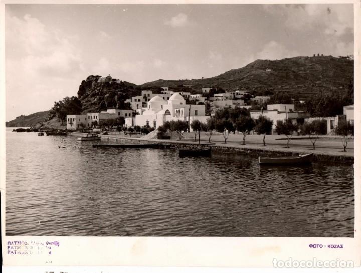 TRES FOTOGRAFÍAS 24X18 CM. DE PATMOS (GRECIA) - AÑOS 1950 (Fotografía - Artística)