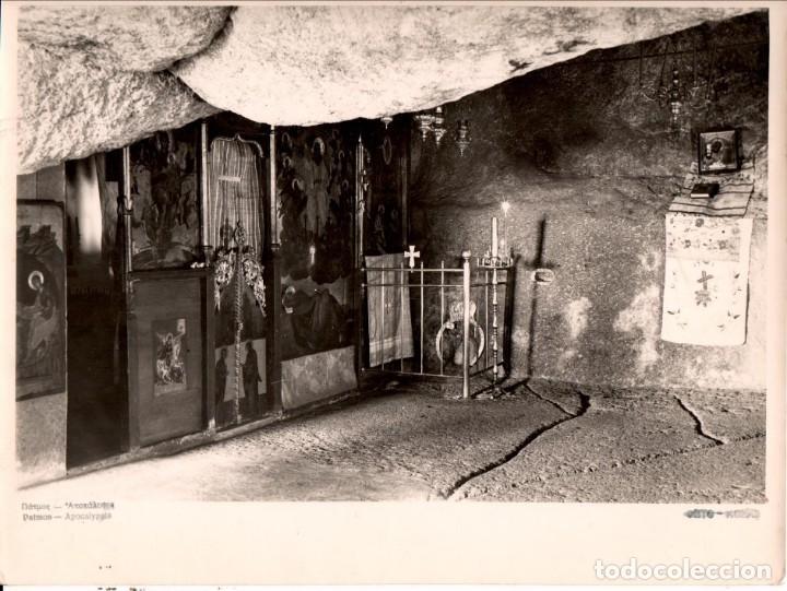 Fotografía antigua: TRES FOTOGRAFÍAS 24X18 CM. DE PATMOS (GRECIA) - AÑOS 1950 - Foto 2 - 156815850