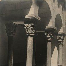 Fotografía antigua: SANT CUGAT DEL VALLÉS 18X24 CM. Lote 158236758