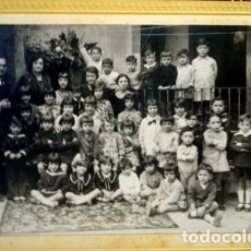Fotografía antigua: RETRATO ESCOLAR - PORTAL DEL COL·LECCIONISTA *****. Lote 163068794