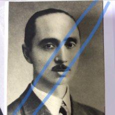 Fotografía antigua: RARA FOTOGRAFÍA DE S. A. R. EL PRÍNCIPE REGENTE DON JAVIER DE BORBÓN PARMA. Lote 165909074