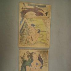 Fotografía antigua: DOS DIBUJOS ERÓTICOS JAPONESES. Lote 166469832