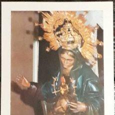 Fotografía antigua: FOTOGRAFIA ARTISTICA VIRGEN DE LA PIEDAD. Lote 172731727