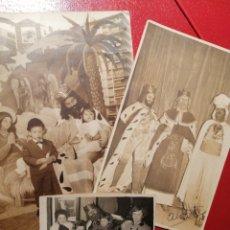 Fotografía antigua: ALICANTE REYES MAGOS 3 FOTOS AÑOS 60. Lote 177450263