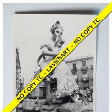 Fotografía antigua: FOTOGRAFÍA VALENCIA FALLA - CONVENTO JERUSALEN - CUARTO PREMIO - 1972. Lote 179557590