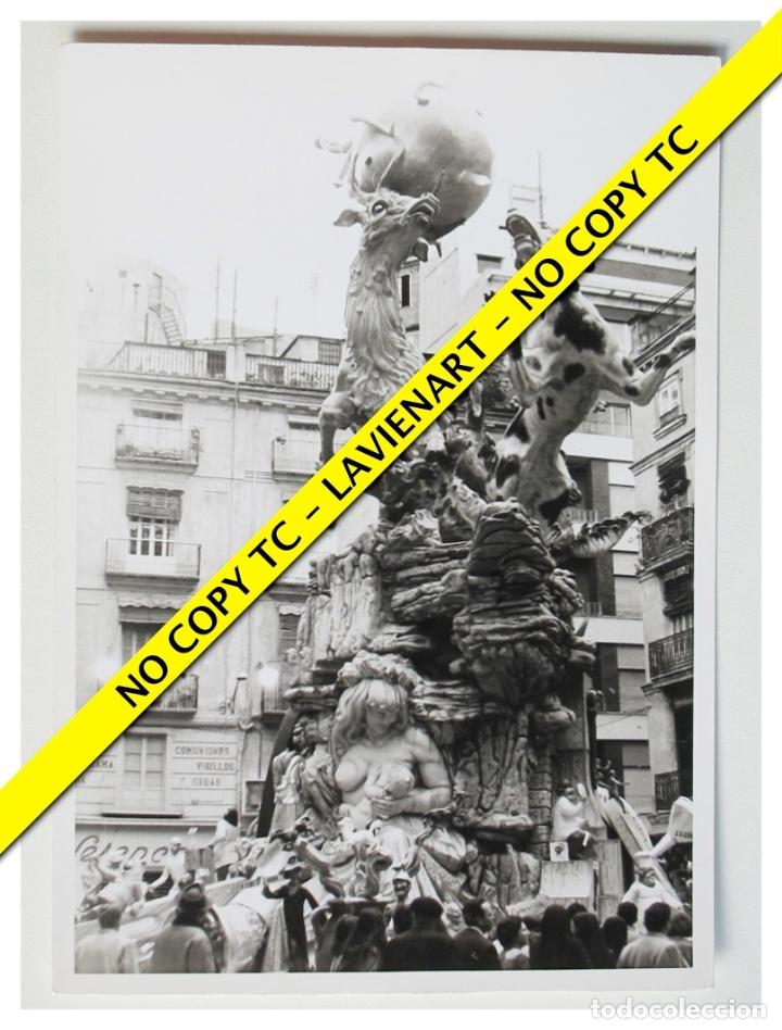 FOTOGRAFÍA VALENCIA FALLA - PLAZA MERCED - 1969 (Fotografía - Artística)