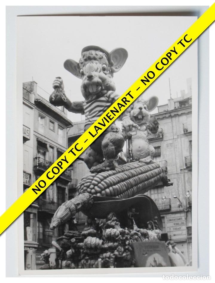 FOTOGRAFÍA VALENCIA FALLA - PLAZA MERCED - 2º PREMIO - 1970 (Fotografía - Artística)