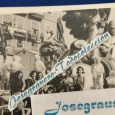 Fotografía antigua: FOTOGRAFIA FALLA CONVENTO JERUSALEN-MATEMATICO MARZAL- AÑO 1973. Lote 182160608