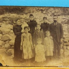 Fotografía antigua: FOTOGRAFÍA ANTIGUA. FOTO FAMILIAR. Lote 183813430