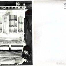 Fotografía antigua: 12 FOTOGRAFIAS ANTONI MIRALDA INÉDITAS FOTOS SOLDATS SOLDES ARTE HANOVER GALLERY LONDON UK 1969 1970. Lote 183819741