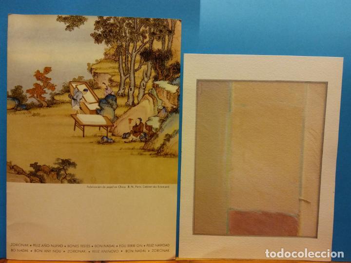 Fotografía antigua: LOTE DE HERMOSAS POSTALES Y TARJETAS NAVIDEÑAS - Foto 42 - 184077135