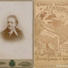 Fotografía antigua: FOTOGRAFÍA DE SEÑORA, FINALES SIGLO XIX. FOTO CARRASCOSA - MADRID.. Lote 184600337