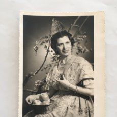 Fotografía antigua: FOTO. BELLEZA DE LA HUERTA. FOTÓGRAFO?.. Lote 194662858