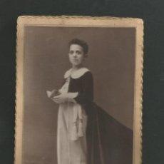 Fotografía antigua: ANTIGUA FOTOGRAFIA NIÑO DE COMUNION FOTO GERBOLES VLLADOLID. Lote 194968208