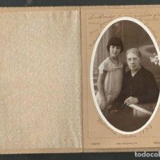 Fotografía antigua: ANTIGUA FOTOGRAFIA - RETRATO - DEDICATORIA VALLADOLID 1932 - REPUBLICA ESPAÑOLA - FOTO NIETO MADRID. Lote 194969243