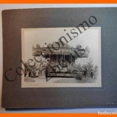 Fotografía antigua: FOTOGRAFÍA MONTADA EN CARTÓN - TIOVIVO . CARRUSEL - (FOTO SANTANDER). Lote 195007717