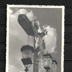 Fotografía antigua: CÓRDOBA,PLAZA DE LOS DOLORES,FOTOGRAFÍA TEJADA,FIRMADA. Lote 195013417