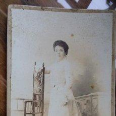 Fotografía antigua: RETRATO DE ESTUDIO, E. BEAUCHY, SEVILLA, C/ RIOJA 22, AÑOS 20. Lote 195033743
