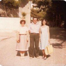 Fotografía antigua: == GG397 - FOTOGRAFIA - TRES AMIGOS. Lote 195094805