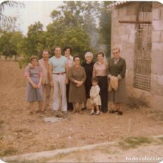 Fotografía antigua: == GG408 - FOTOGRAFIA - GRUPO DE AMIGOS. Lote 195102100