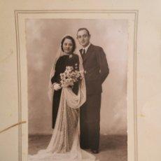 Fotografía antigua: FOTO GARRORENA. BADAJOZ. Lote 195182570